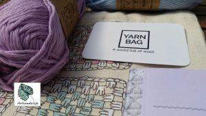 Een Moederdagcadeautje gekregen van de website Yarnbag